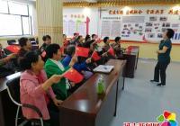 新中国华诞70年 社区老人齐欢腾