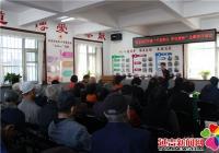 """长生社区党委开展""""不忘初心 牢记使命""""主题教育"""