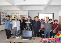 长林社区党总支开展主题党日活动