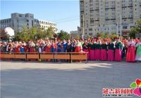 丹山社区开展庆祖国七十华诞戏曲文艺汇演