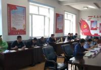 三道湾镇领导班子主题教育 读书班开展集中学习研讨