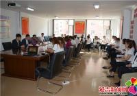 公园街道党工委召开主题教育读书班总结会