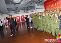 """文庆社区开展""""不忘初心 牢记使命""""主题党日活动"""