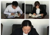 """河南街道党工委组织""""不忘初心牢记使命""""主题教育"""