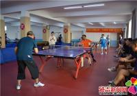 园法社区乒乓球友谊赛 以体育精神向祖国献礼