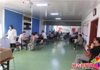 园航社区开展免费体检活动 助力健康中国行动