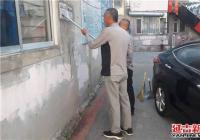 """白桦社区清理城市""""牛皮癣"""" 美化环境""""靓""""社区"""