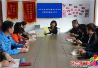 长生社区党委开展非公党组织主题教育集体大学习