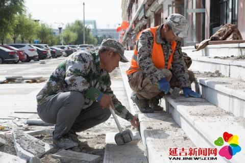 延吉市38条主次干道改造工程全面开工