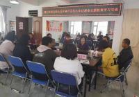 """延春社区开展""""不忘初心、牢记使命"""" 主题教育党日活动"""