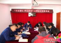 """向阳社区联合河南消防救援中队开展""""不忘初心牢记使命"""""""