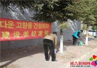 """园建社区联合新梨花苑物业开展""""刷树护绿 美化环境""""活动"""