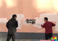 晨光社区粉刷墙体美化居住环境