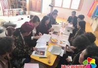 """长海社区深入非公企业开展""""不忘初心牢记使命""""主题教育"""