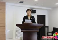 """新兴街道党工委召开""""不忘初心、牢记使命""""主题教育党课"""