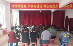 东阳社区党支部组织社区居民学习法律相关知识