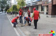 丹华社区联合多部门开展创城活动
