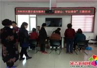 丹虹社区携手爱尔眼科开展主题教育义诊活动
