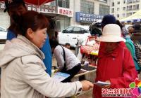新兴街道民旺社区开展《妇女权益保护法》宣传活动