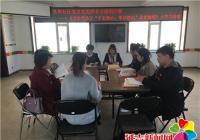 长林社区非公组织开展不忘初心、牢记使命大学习活动