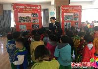 社区花朵观中国爱国情怀铭心中