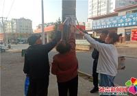"""丹虹社区志愿服务 助推创城""""路长制"""""""