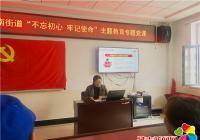 河南街道党工委书记送专题党课到基层