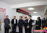 省红十字会领导莅临向阳社区开展基层组织建设经验交流会