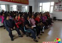 白川社区开展老年人遗产继承法知识讲座