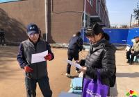 长青社区开展秋季消防安全宣传活动