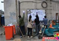 """州纪委监委走进晨光社区开展""""路长制""""志愿服务活动"""