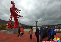 延华社区联合非公企业走进五凤村红色教育基地