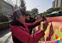 """长海社区开展""""全民参与 从我做起""""消防宣传签名活动"""