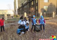 """民和社区开展""""美化家园、助力创城"""" 志愿服务活动"""