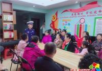丹山社区联合市消防救援大队开展消防宣传月活动