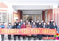 """旭阳社区开展""""不忘初心 牢记使命"""" 主题教育党员志愿服务活动"""