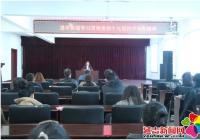 进学街道学习贯彻中国共产党第十九届 四中全会精神