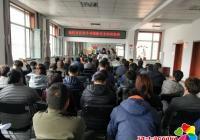 """延虹社区积极开展""""11.9""""消防安全宣传检查"""