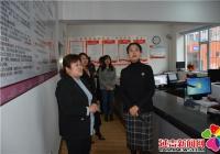 市妇联到公园街道园纺社区调研指导基层妇联工作