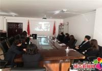 公园街道党工委集中观看警示教育片《镜鉴》