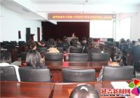 进学街道学习《中国共产党党员教育管理工作条例》
