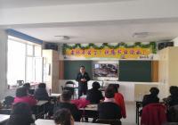 园校社区开展消防安全知识讲座