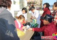 关爱老年人 义诊服务进社区