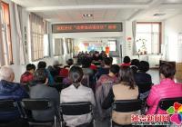 延虹社区携手公益律师 共创法治社区