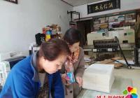 延春社区与商户签清雪协议