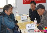 丽阳社区第一届社区象棋交流友谊赛