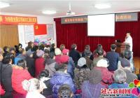 """南阳社区计生协会把""""健康带回家"""" 健康促进服务活动"""