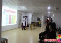 延边医院志愿者送专业护理知识进养老院