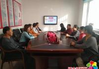 旭阳社区掀起学习贯彻十九届四中全会 精神热潮