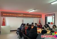 民旺社区携手延边大学开展新时代文明实践活动